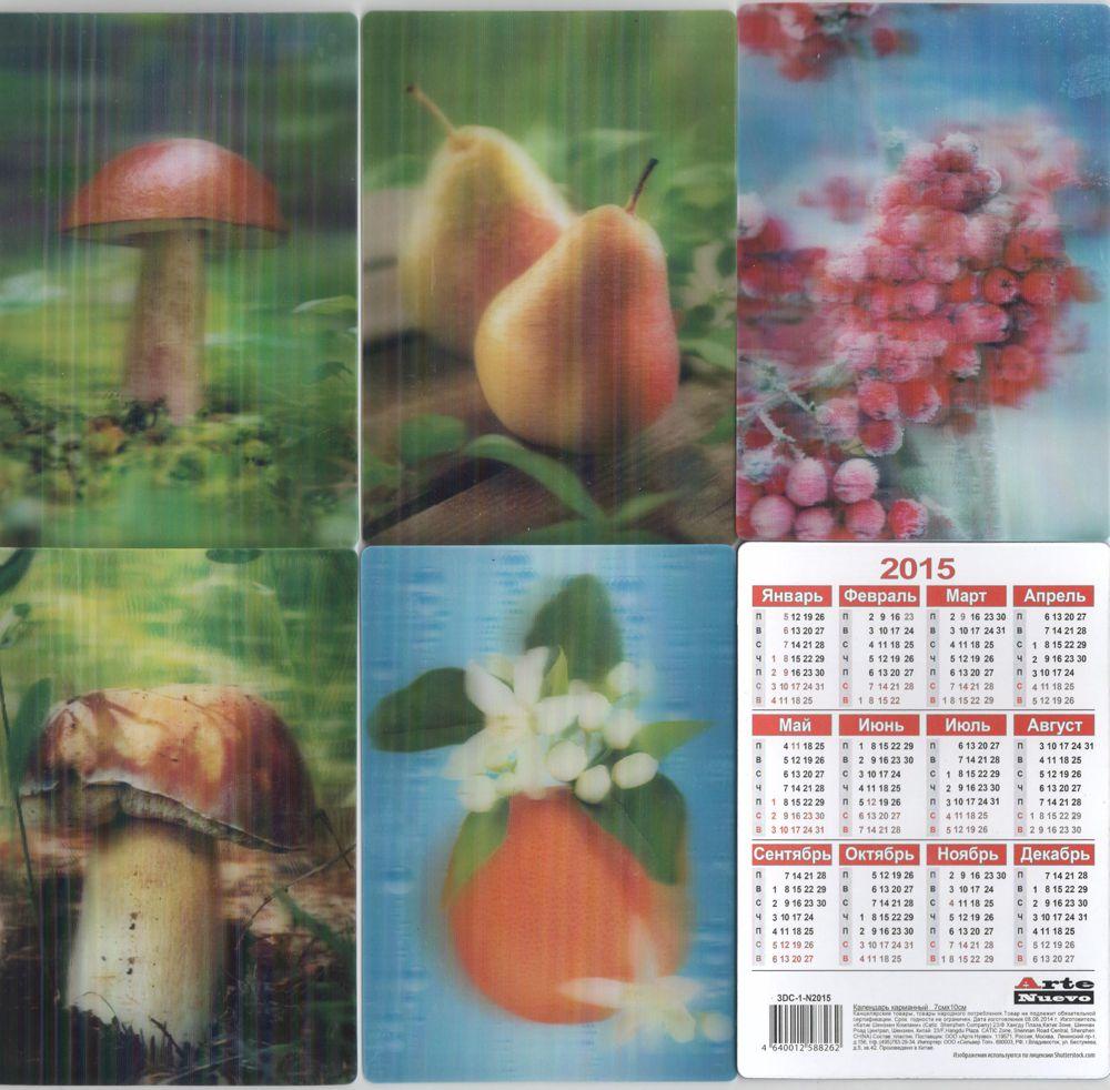 календари с 3 D эффектом