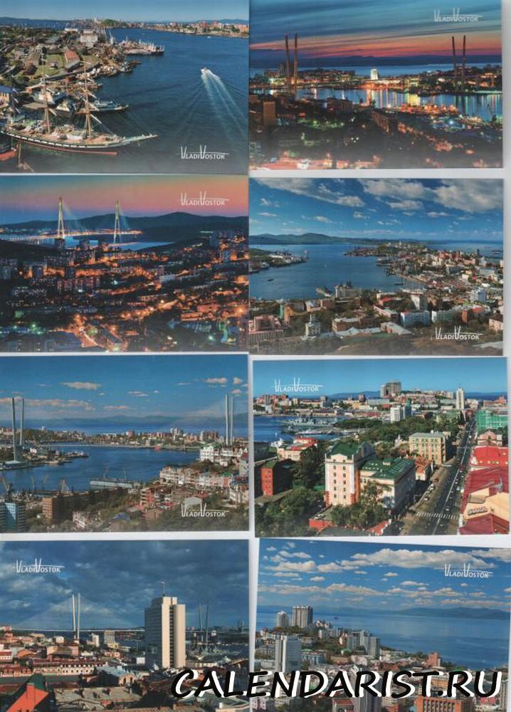 Город Владивосток на карманных календарях