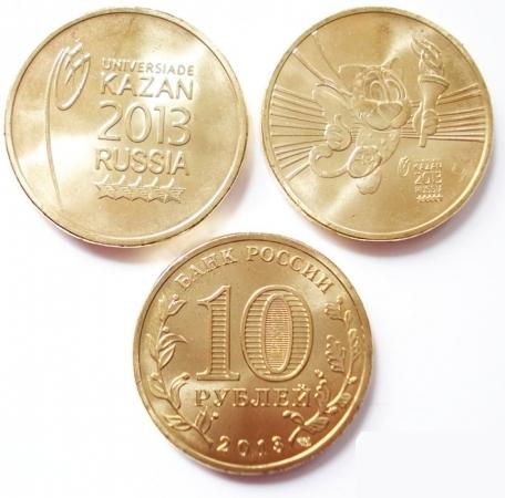 Коллекционеры монет в казани рубль николай 1